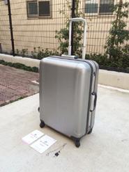 プロテカのスーツケース