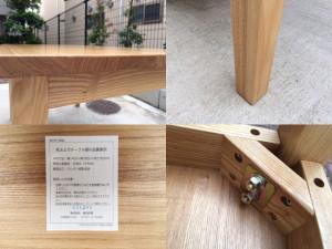 タモ材ダイニングテーブル詳細画像3