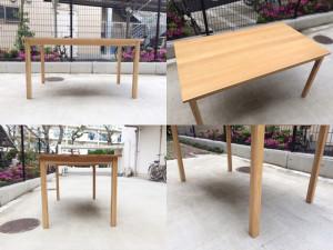 タモ材ダイニングテーブル詳細画像2
