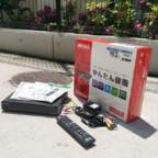 バッファローのHDDレコーダー