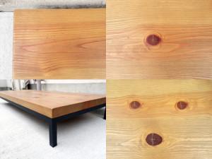 広松木工ローボード詳細画像1