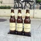 アロハラガービールのライト
