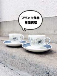 スージークーパーのカップ