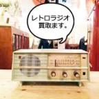 ナショナルのレトロラジオ