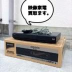 シャープのブルーレイディスクレコーダー