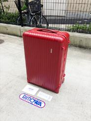 リモワのサルサレッドスーツケース