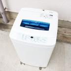 ハイアールの2014年製洗濯機
