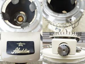 アラジンのブルーフレームヒーター詳細画像3