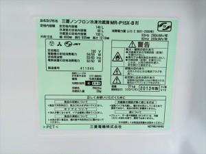 三菱の2ドア冷蔵庫詳細画像5