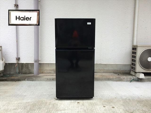 ハイアールの2ドア冷蔵庫