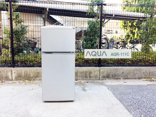 アクアの2014年製冷蔵庫