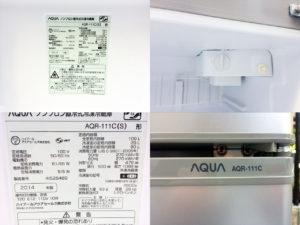 アクアの2014年製冷蔵庫詳細画像1