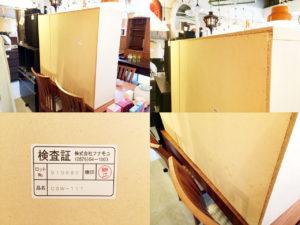 フナモコの本棚詳細画像5