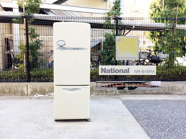 ウィルの2002年製冷蔵庫