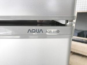 アクア2015年製冷蔵庫詳細画像3