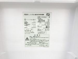 アクア2015年製冷蔵庫詳細画像9