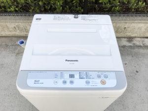パナソニック2016年製洗濯機詳細画像2