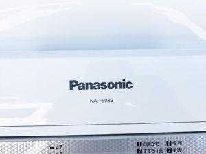 パナソニック2016年製洗濯機詳細画像3