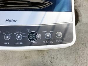 ハイアール5.5KG洗濯機詳細画像12