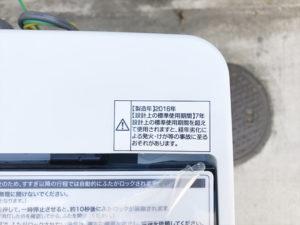 ハイアール5.5KG洗濯機詳細画像10
