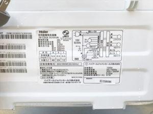 ハイアール5.5KG洗濯機詳細画像5