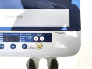 パナソニック2011年製洗濯機詳細画像9