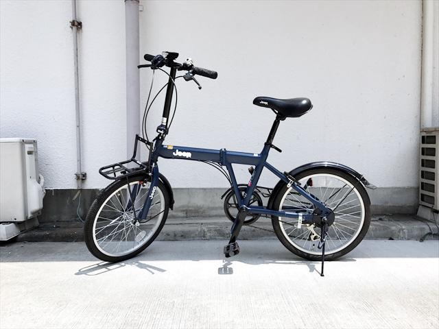 ジープの折り畳み自転車