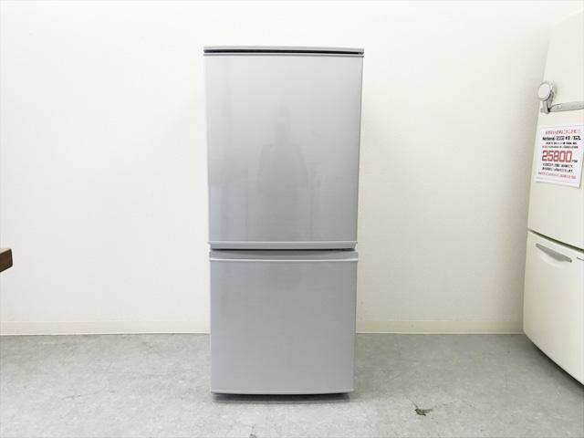 冷蔵庫 買取 大田区