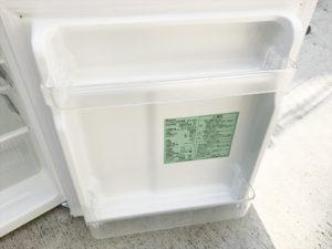 2ドア冷蔵庫の扉ストッカー部