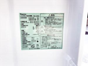 2ドア冷蔵庫の商品詳細記載シール