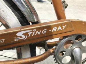 スティングレイ スティングレイロゴ