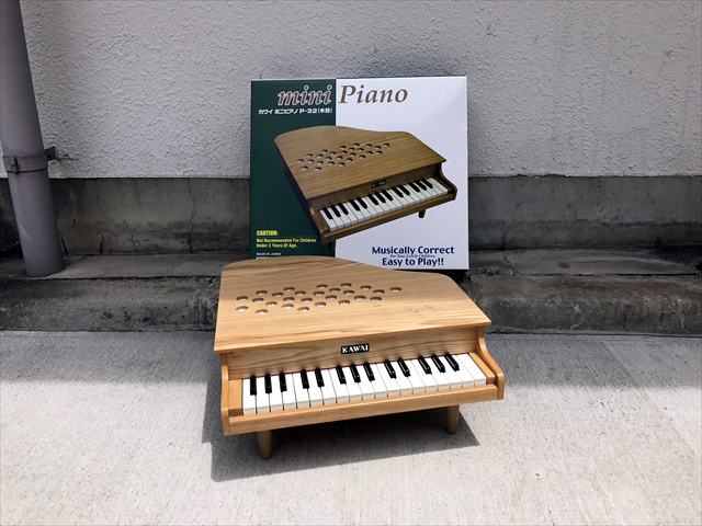 カワイ ミニピアノ p-22 買取