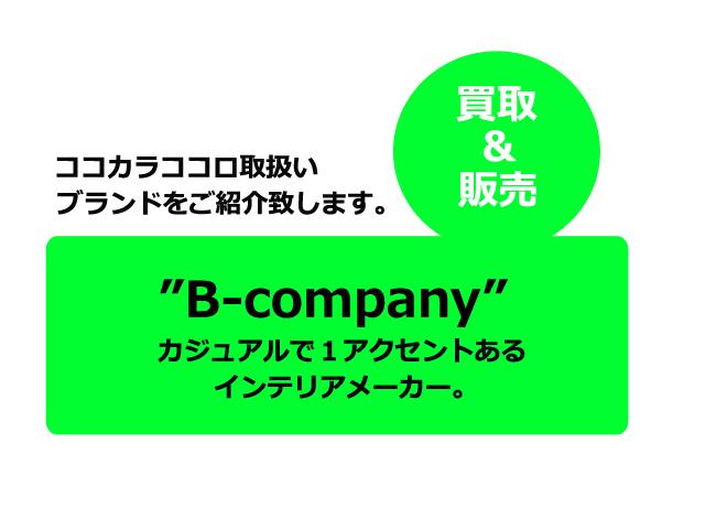 b-company ビーカンパニー
