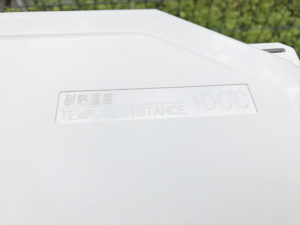 2ドア冷蔵庫 耐熱温度
