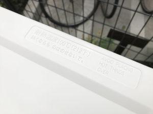 2ドア冷蔵庫 天板耐熱表示