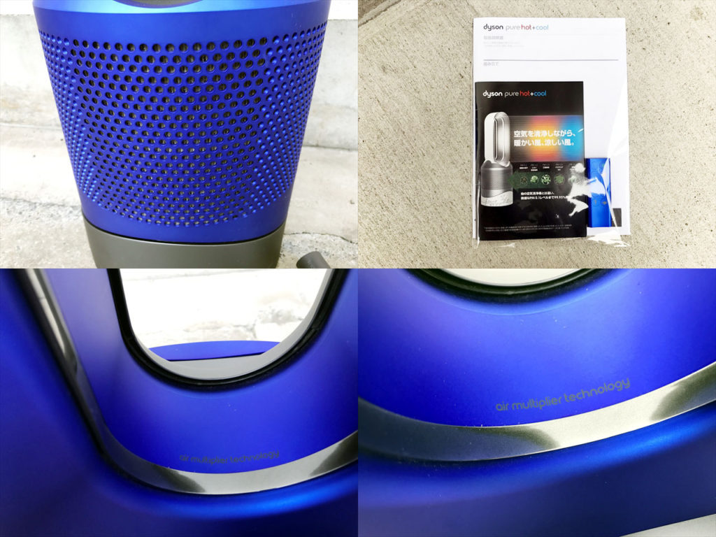 ダイソン空気清浄機能付きファンヒーター詳細画像3