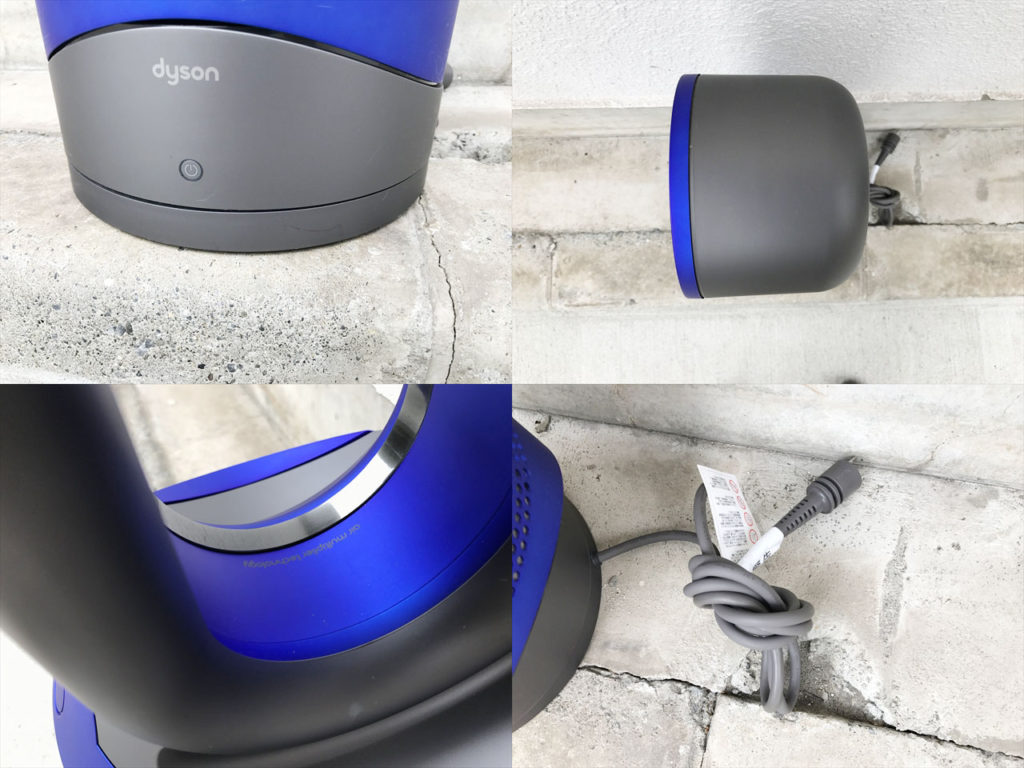 ダイソン空気清浄機能付きファンヒーター詳細画像4