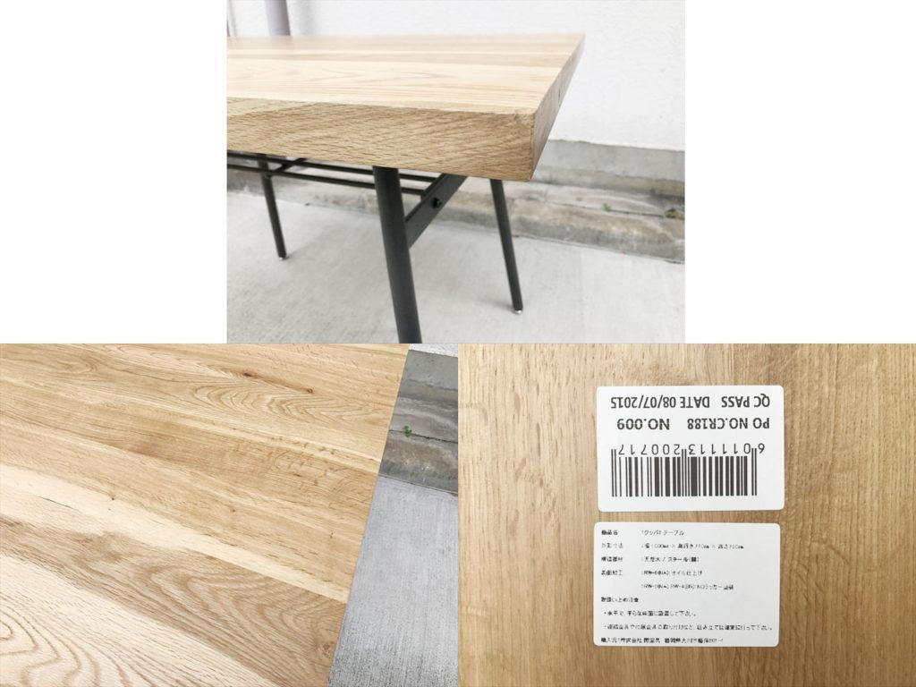 クッパ2テーブル詳細画像6