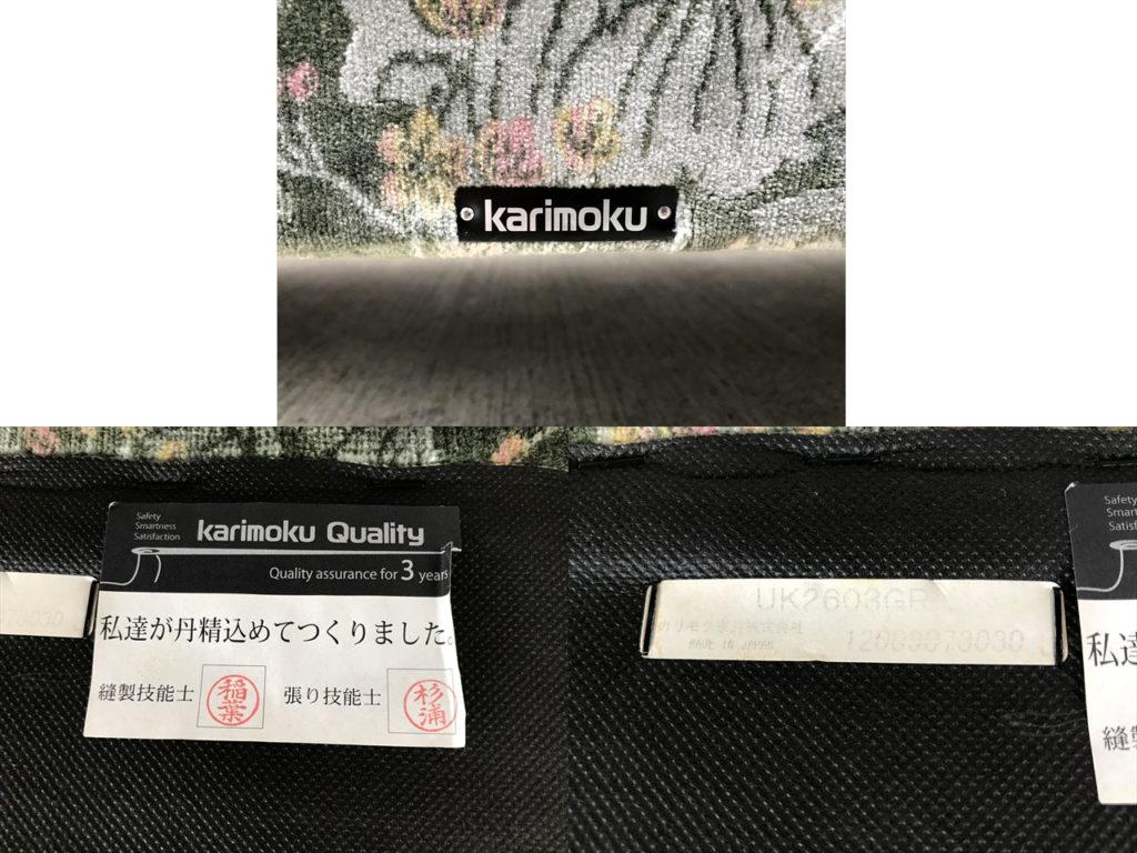 金華山織長椅子詳細画像2