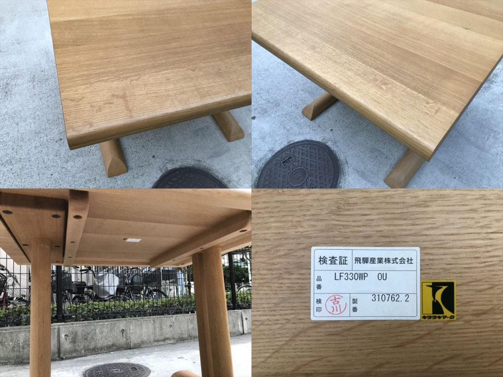 円空ダイニングテーブル詳細画像5