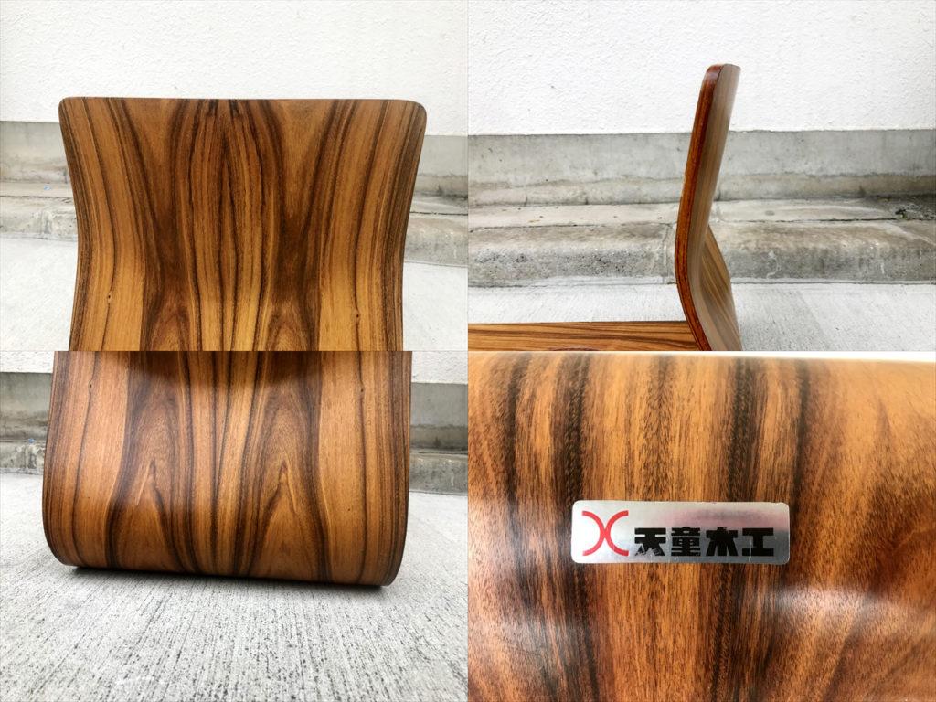 座椅子詳細画像2