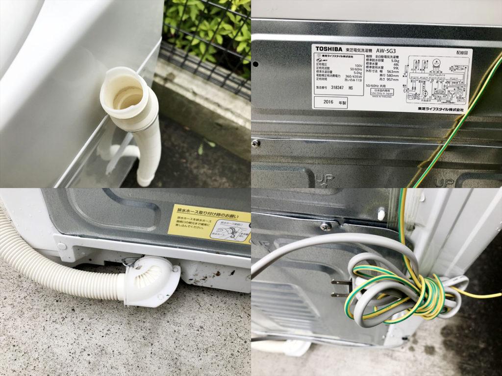 東芝洗濯機詳細画像3