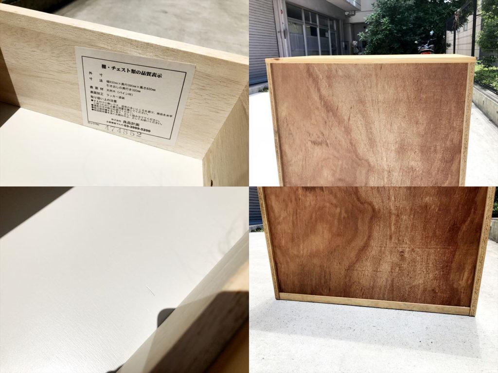 パイン材チェスト詳細画像6