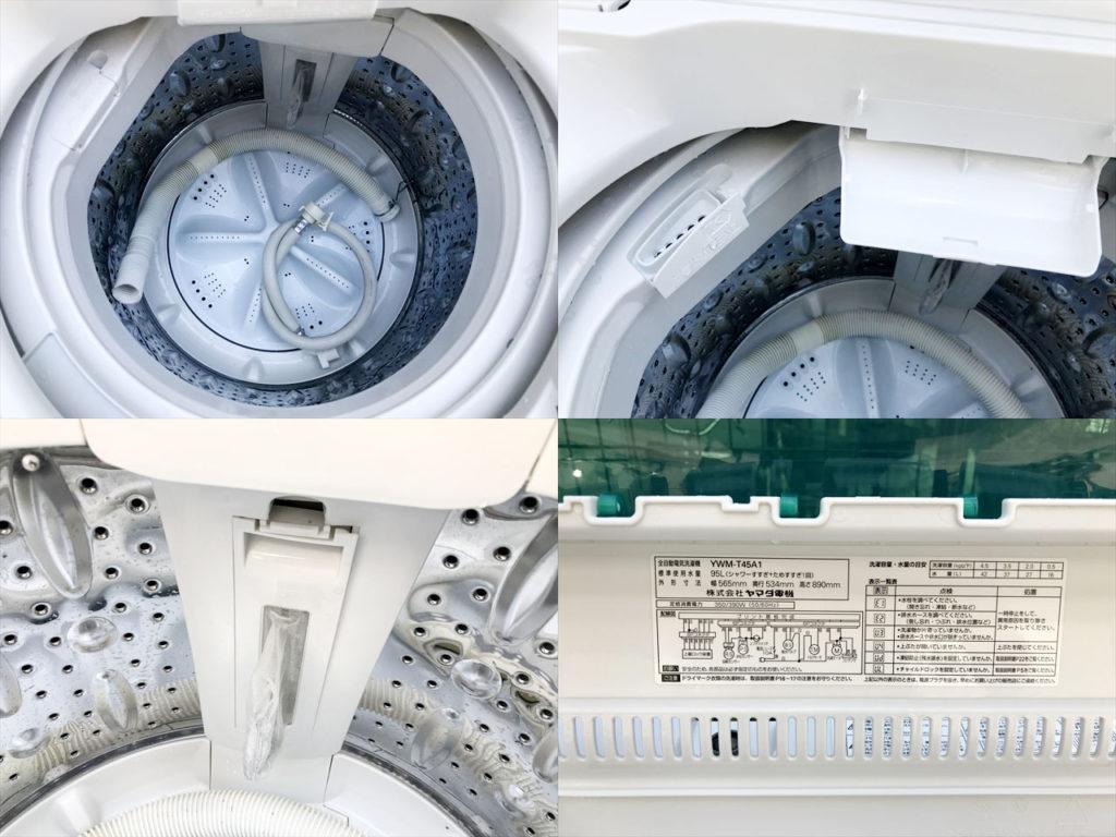 洗濯機詳細画像4