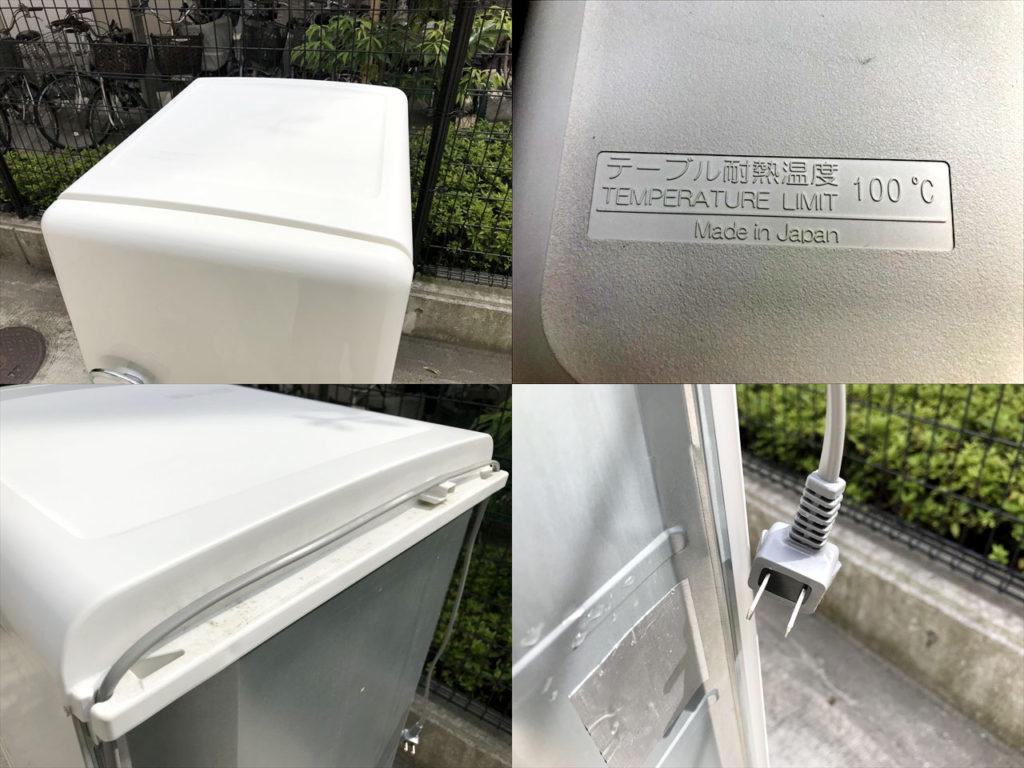 ウィルフリッジ冷蔵庫詳細画像2ドア冷蔵庫2