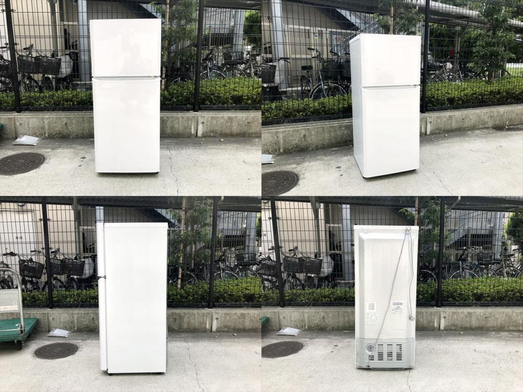 121リットル冷蔵庫詳細画像1
