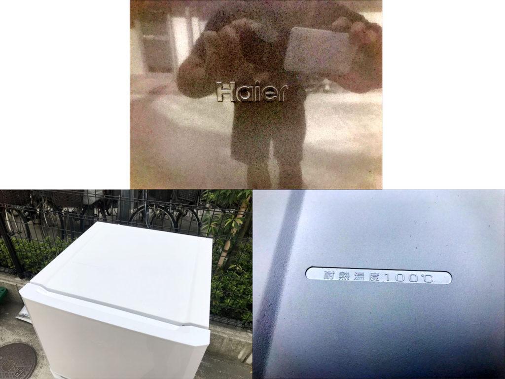 121リットル冷蔵庫詳細画像2