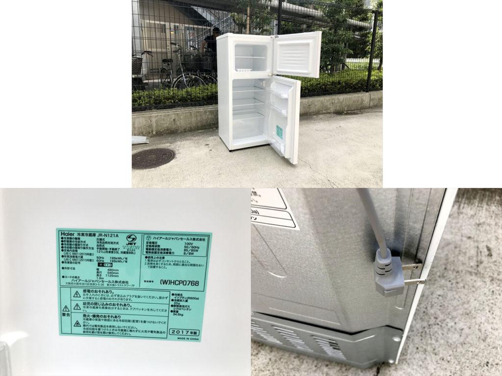 121リットル冷蔵庫詳細画像3