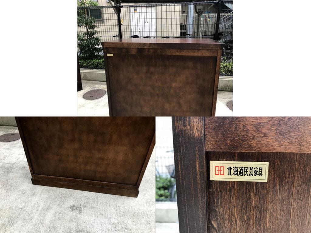 北海道民芸整理タンス詳細画像4