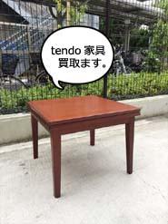 天童木工のローテーブル